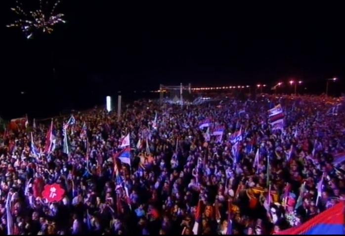 Foto del acto final del Frente Amplio. Imagen: FrenteAmplioTV.